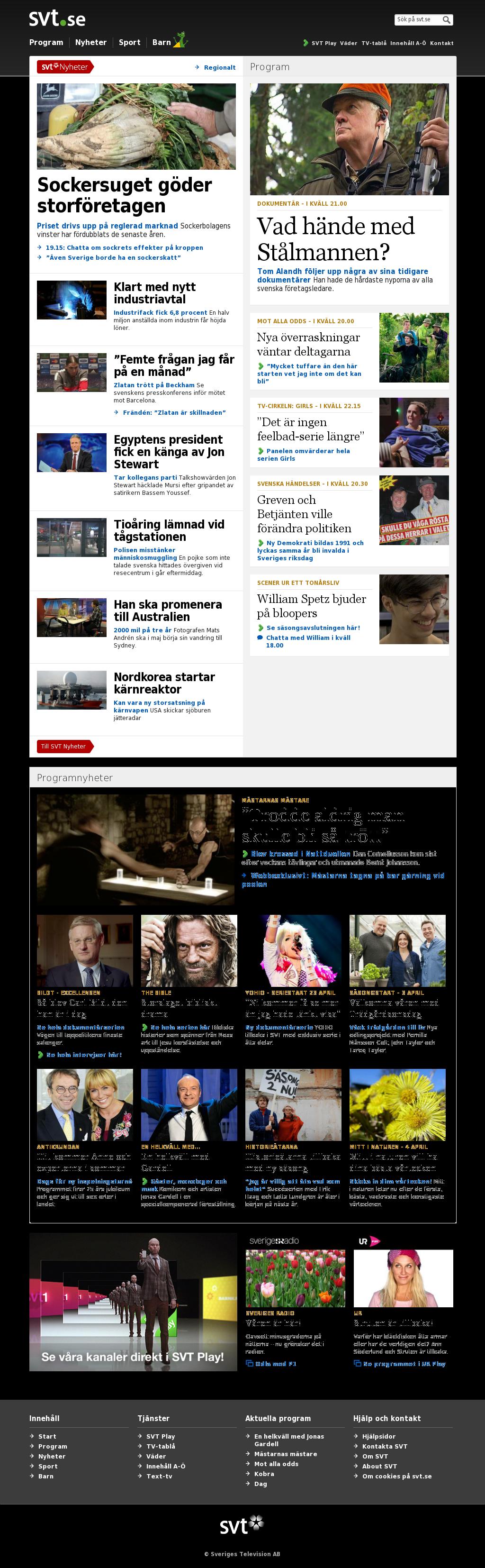 SVT at Tuesday April 2, 2013, 12:24 p.m. UTC