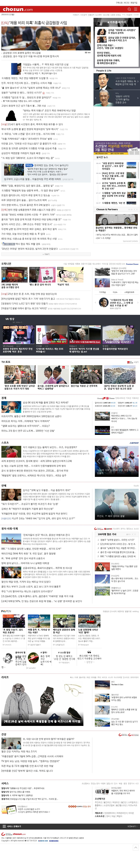chosun.com at Monday March 12, 2018, 9:02 a.m. UTC