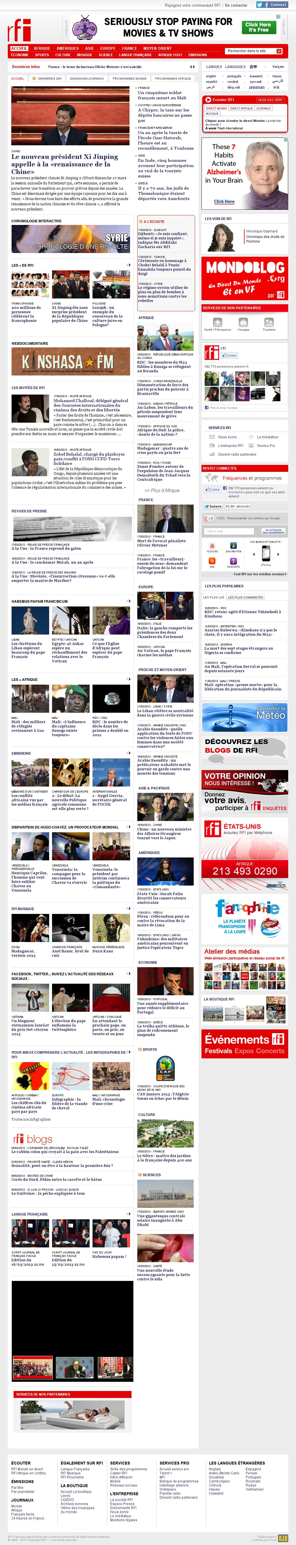 RFI at Sunday March 17, 2013, 2:24 p.m. UTC